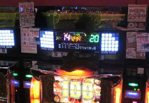 マルシン笹塚