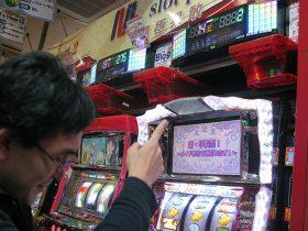 第165回ハズセ連れ打ち結果報告 マルシン笹塚店+slot part 2