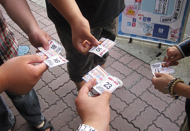 マルシン笹塚+slot part 2