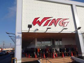 ウイング池田南店