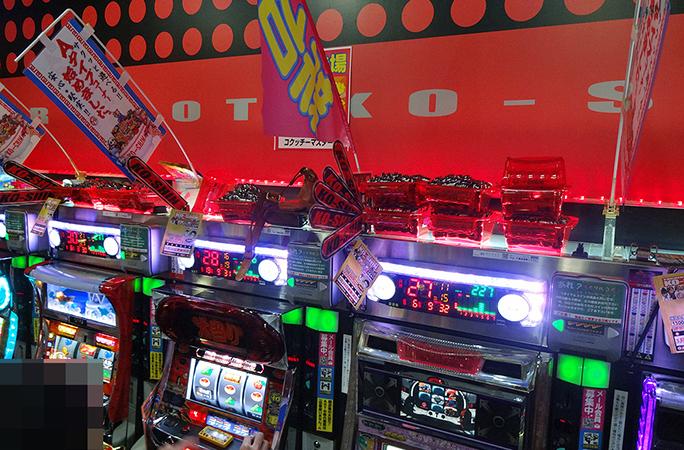 コーシン神田店