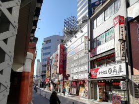 ko-shin