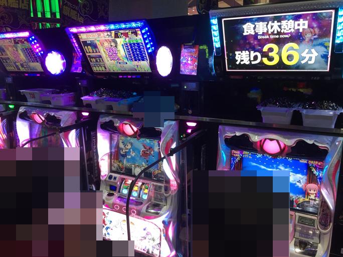 第238回ハズセレ(ニューアサヒ長野青木島店)最終報告