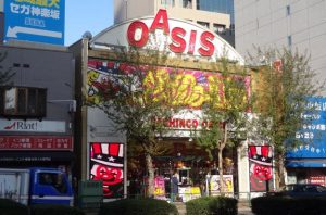 オアシス飯田橋店