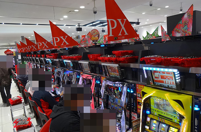 PXつくば桜店