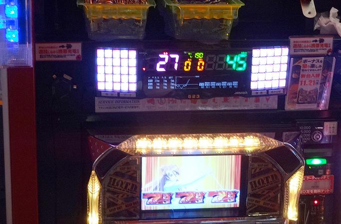 マルシン笹塚urlencodedmlaplussignPart2