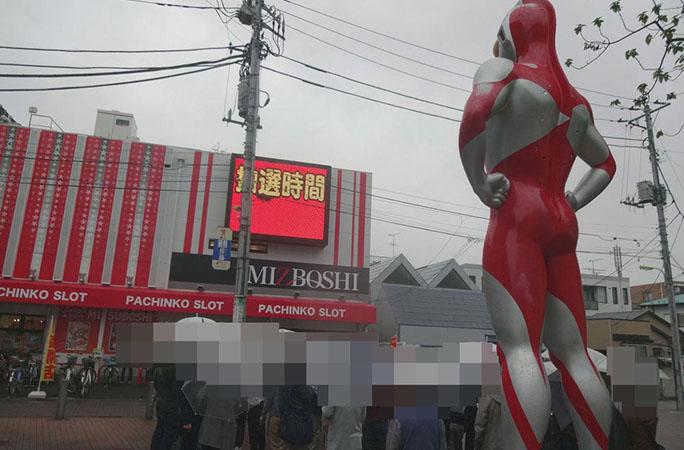 パーラーミツボシ祖師谷店