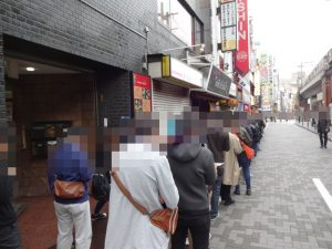 第716回ハズセ連れ打ち結果報告 コーシン神田店