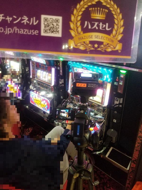 第450回ハズセレ(ニューアサヒ千曲店)最終報告
