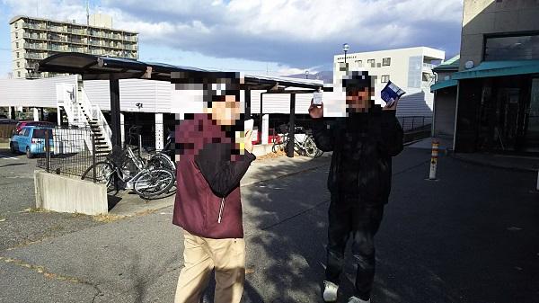 第442回ハズセレ(APULO塩尻店)最終報告
