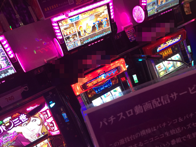 第494回ハズセレ(ニューアサヒ上田インター店)最終報告