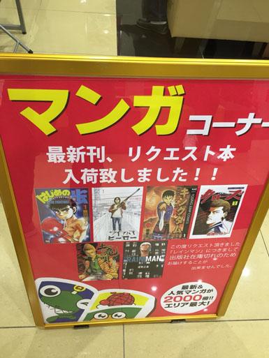 第486回ハズセレ(ニューアサヒ上飯田店)最終報告