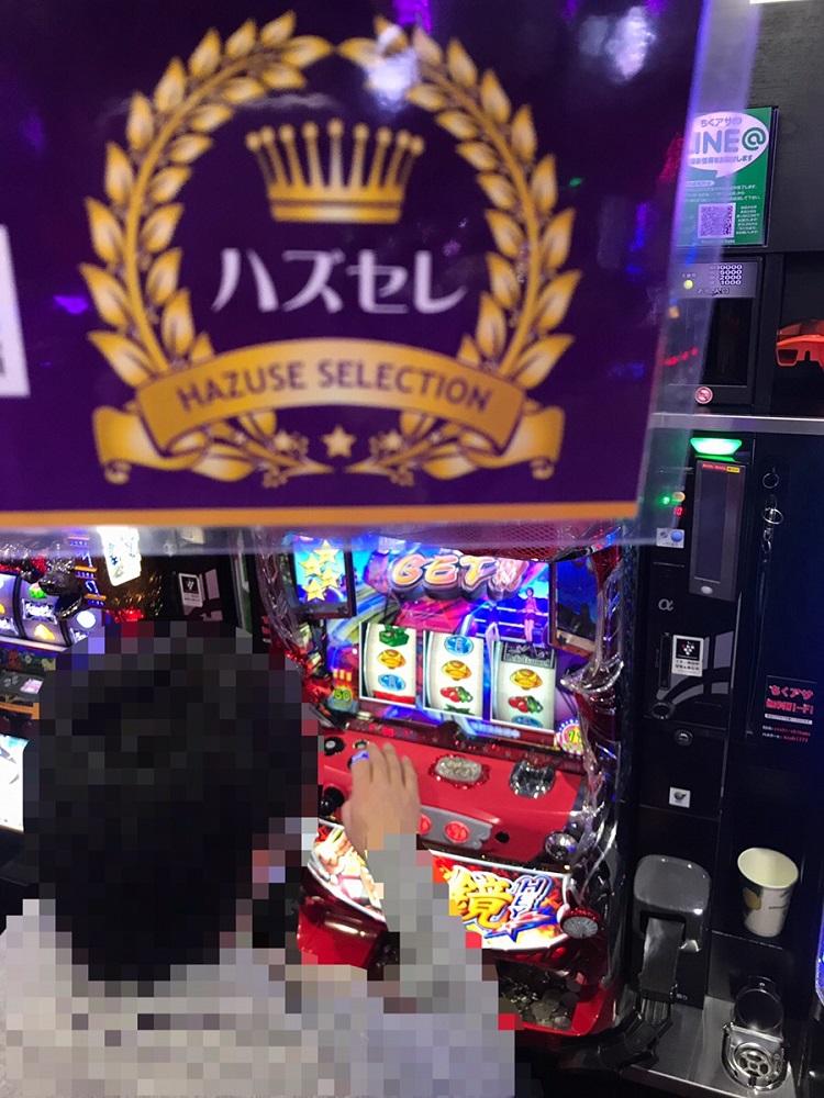 ニューアサヒ千曲店