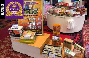 ニューアサヒ長野稲葉店
