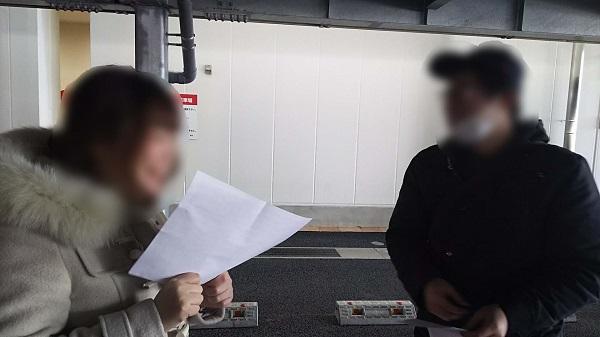 第538回ハズセレ(ニューアサヒ上飯田店)最終報告