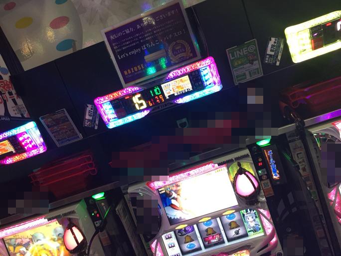 第549回ハズセレ(APULO塩尻北インター店)最終報告