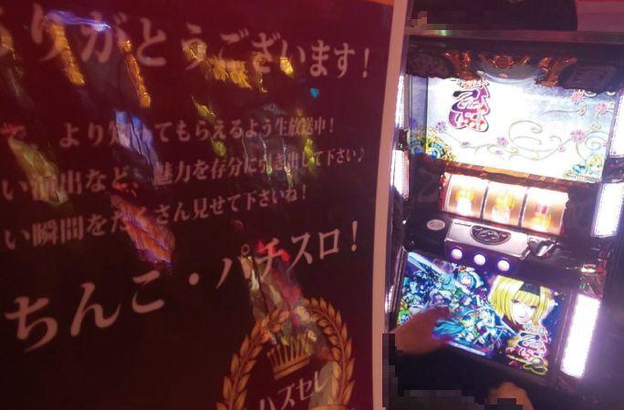 ニューアサヒ上田インター店