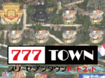 777town