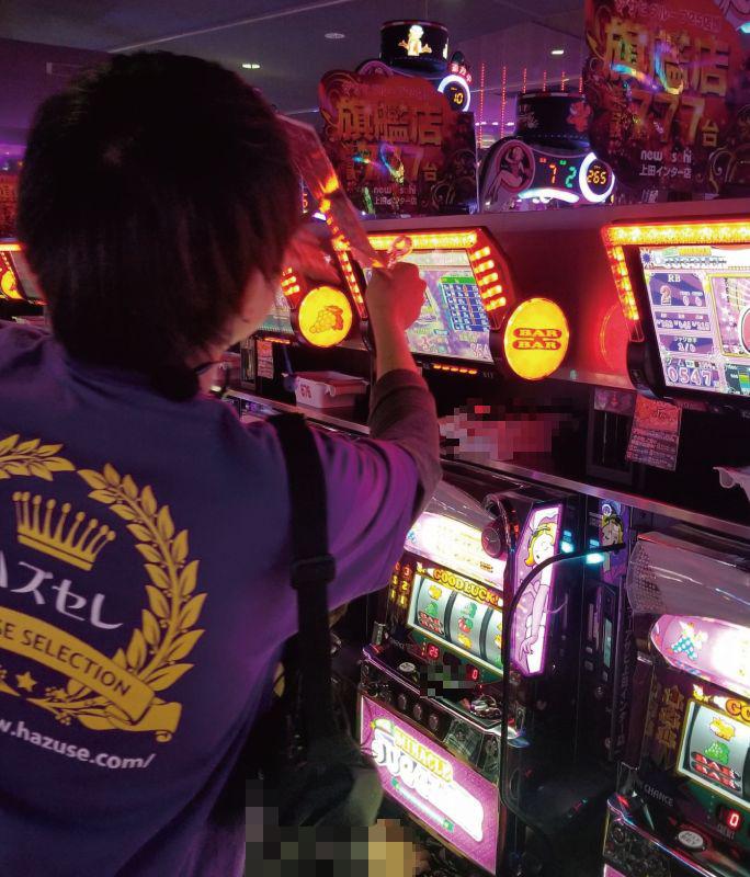 第506回ハズセレ(ニューアサヒ上田インター店)最終報告