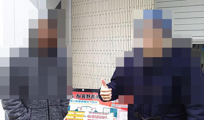 第507回ハズセレ(ニューアサヒ長野青木島店) 最終報告