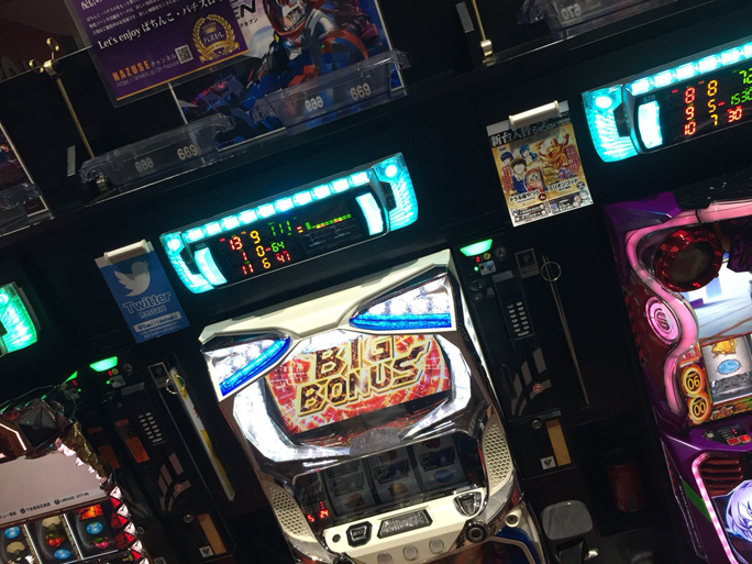 第614回ハズセレ(ニューアサヒ上飯田店)最終報告