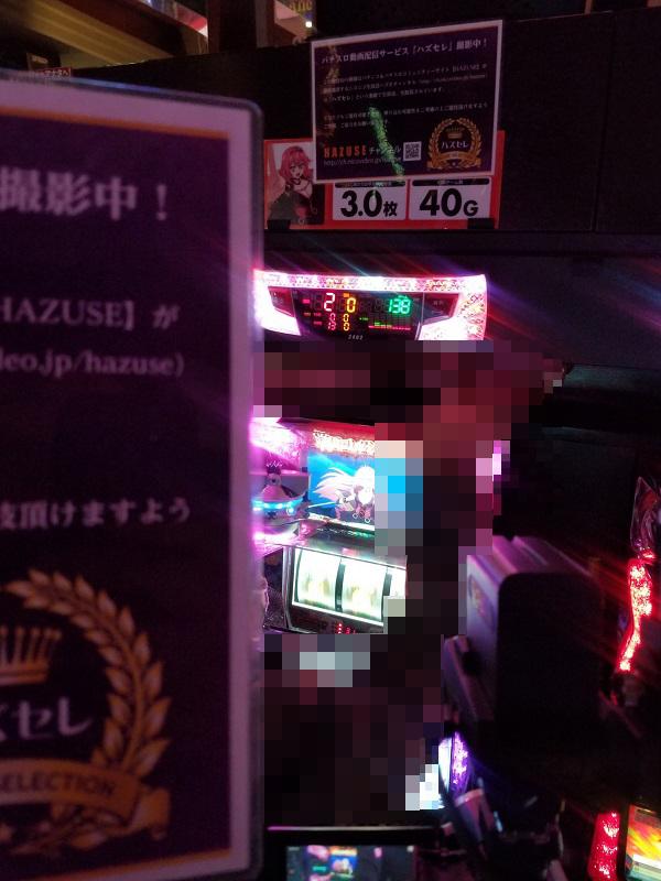 第474回ハズセレ(APULO塩尻店)最終報告