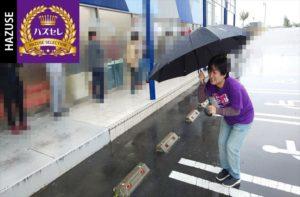 第681回ハズセレ(APULO1松本梓店)最終報告