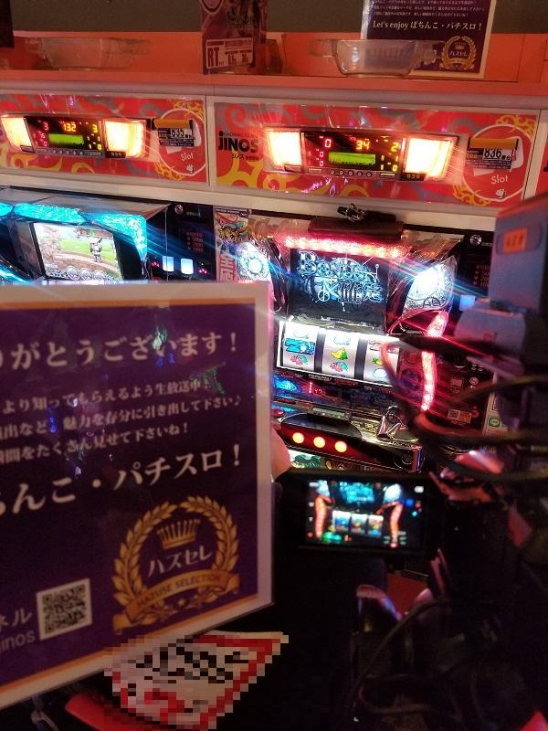 第724回ハズセレ(JINOS東長野店)最終報告