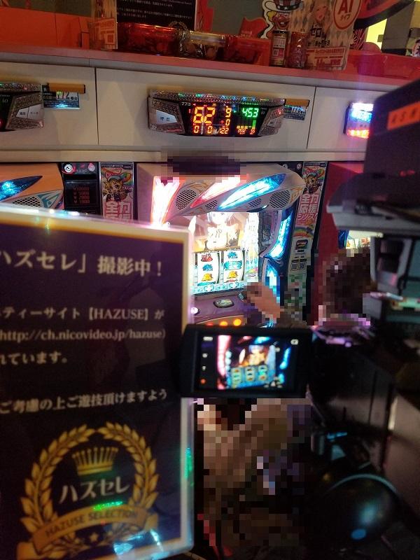 第740回ハズセレ(JINOS東長野店)最終報告