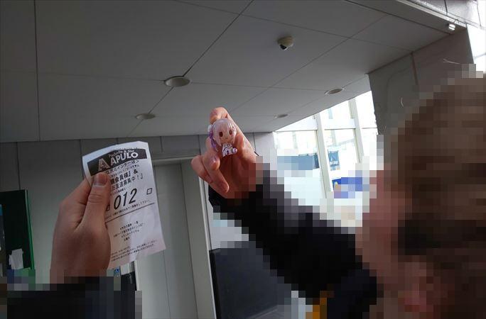 第754回ハズセレ(APULO塩尻北インター店)最終報告