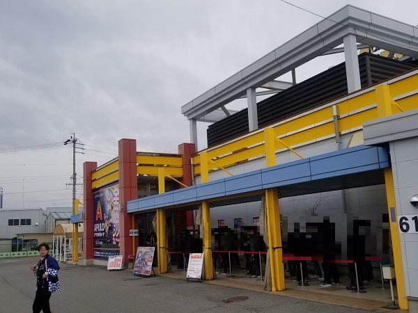 第750回ハズセレ(JINOS東長野店)最終報告