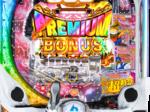 P銀河鉄道999 PREMIUM