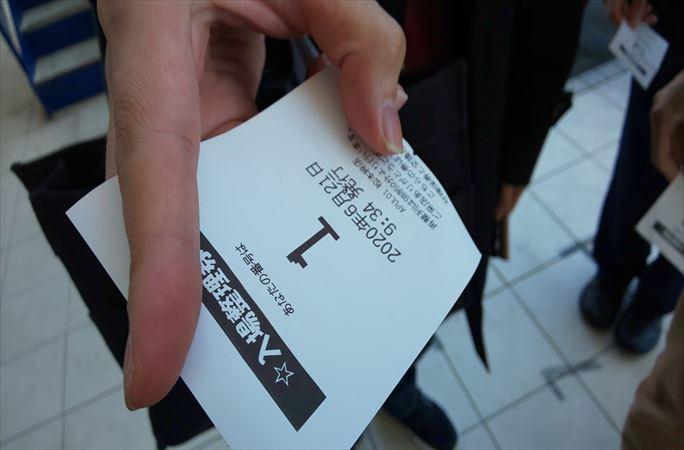 第791回ハズセレ(APULO1松本梓店)最終報告