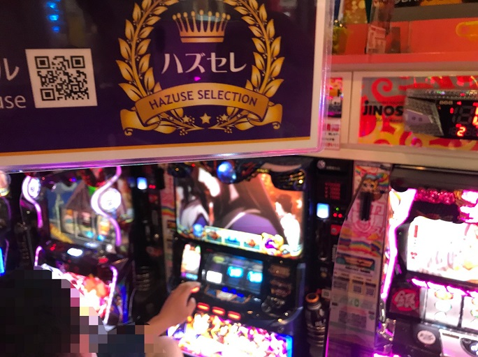 JINOS東長野店