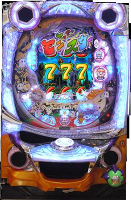 Pミニミニモンスター4a