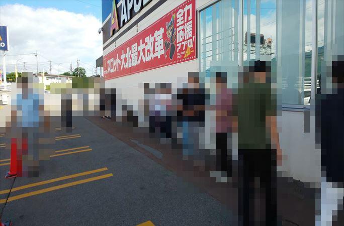 第816回ハズセレ(APULO大町店)最終報告