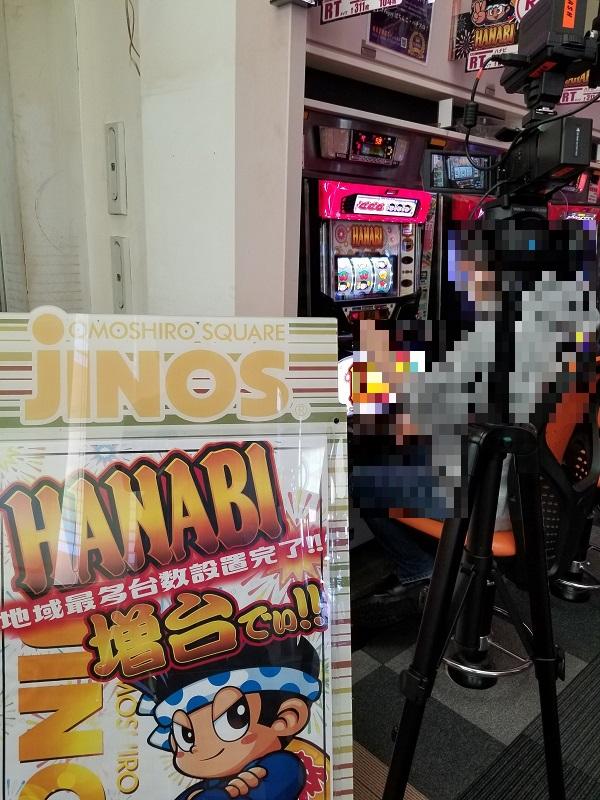 第820回ハズセレ(JINOS東長野店)最終報告
