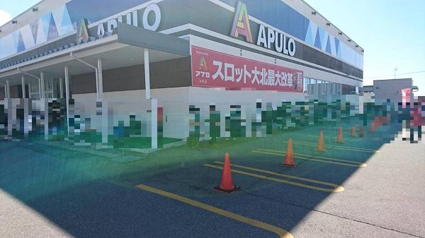 第831回ハズセレ(APULO大町店)最終報告