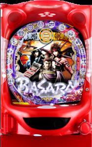 PA戦国BASARA 99Ver.