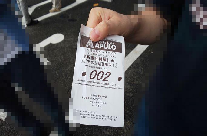 841回ハズセレ(APULO塩尻北インター店)最終報告