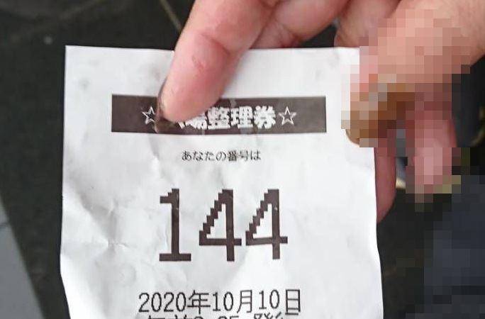 第850回ハズセレ(SUPERSLOTCAMELOT)最終報告