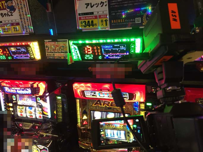 第846・848回ハズセレ(APULO塩尻店)最終報告