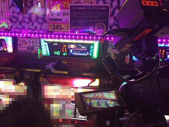 第865・867回ハズセレ(APULO塩尻店)最終報告