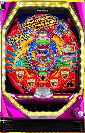 Pスーパーコンビα7500