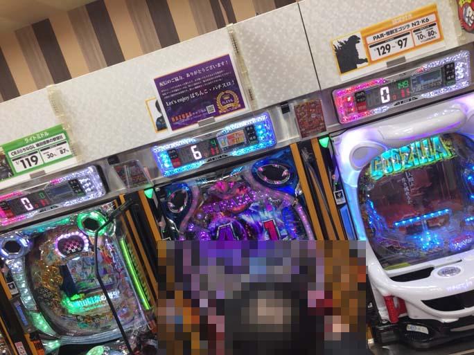 第910回ハズセレ(APULO1松本梓店)最終報告