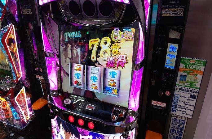 第907回ハズセレ(APULO大町店)最終報告