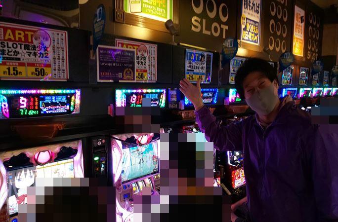 第918・920回ハズセレ(APULO塩尻店)最終報告