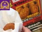 第927回ハズセレ(APULO1松本梓店)最終報告