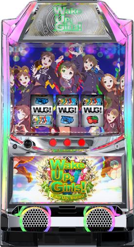 パチスロ Wake Up, Girls!Seven Memories