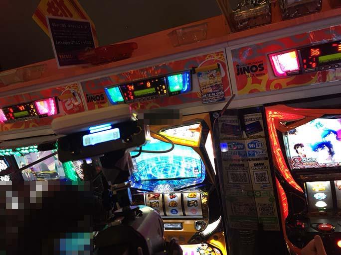 第968回ハズセレナイト(JINOS東長野店)最終報告
